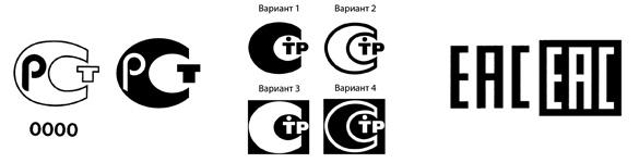 znaki-tehnicheskogo-reglamenta-tamozhennogo-soyuza.jpg